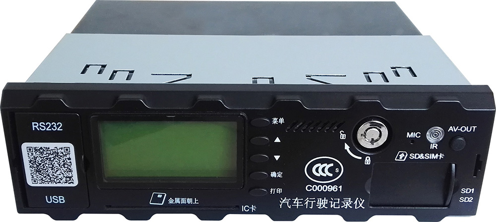 4路高清 车载SD卡录像机 支持北斗GPS导航 4G WIFI 国标部标 第2张