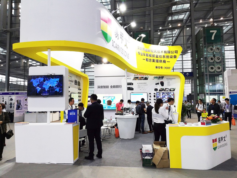 2018第六届中国电子信息博览会圆满成功 第3张