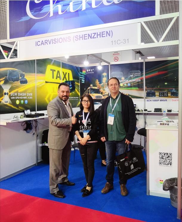 感谢您访问伊斯坦布尔2018年ISAF展位! 第2张