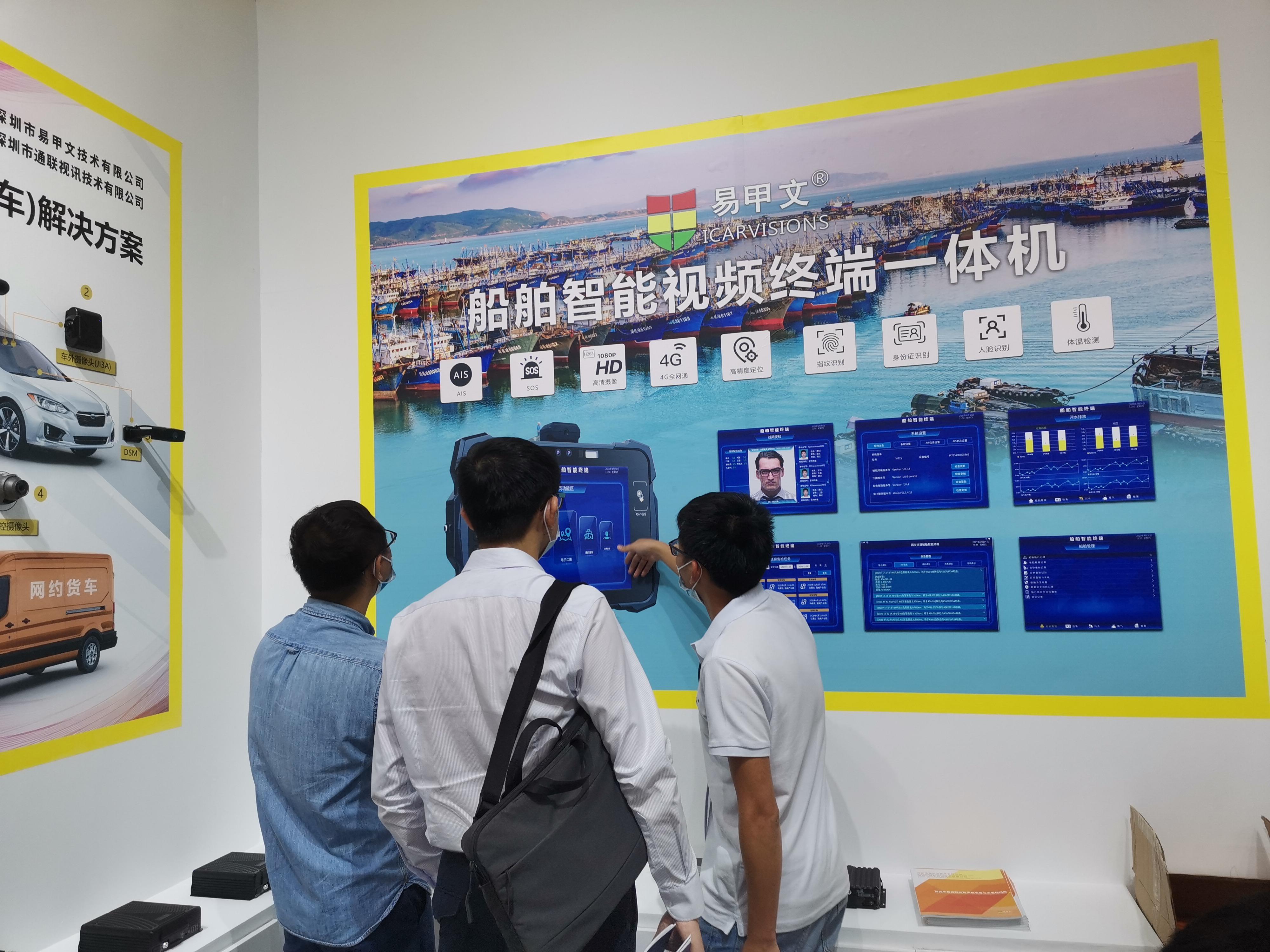 感谢您访问我们在深圳第九届电子信息博览会CITE 2020的展位! 第2张