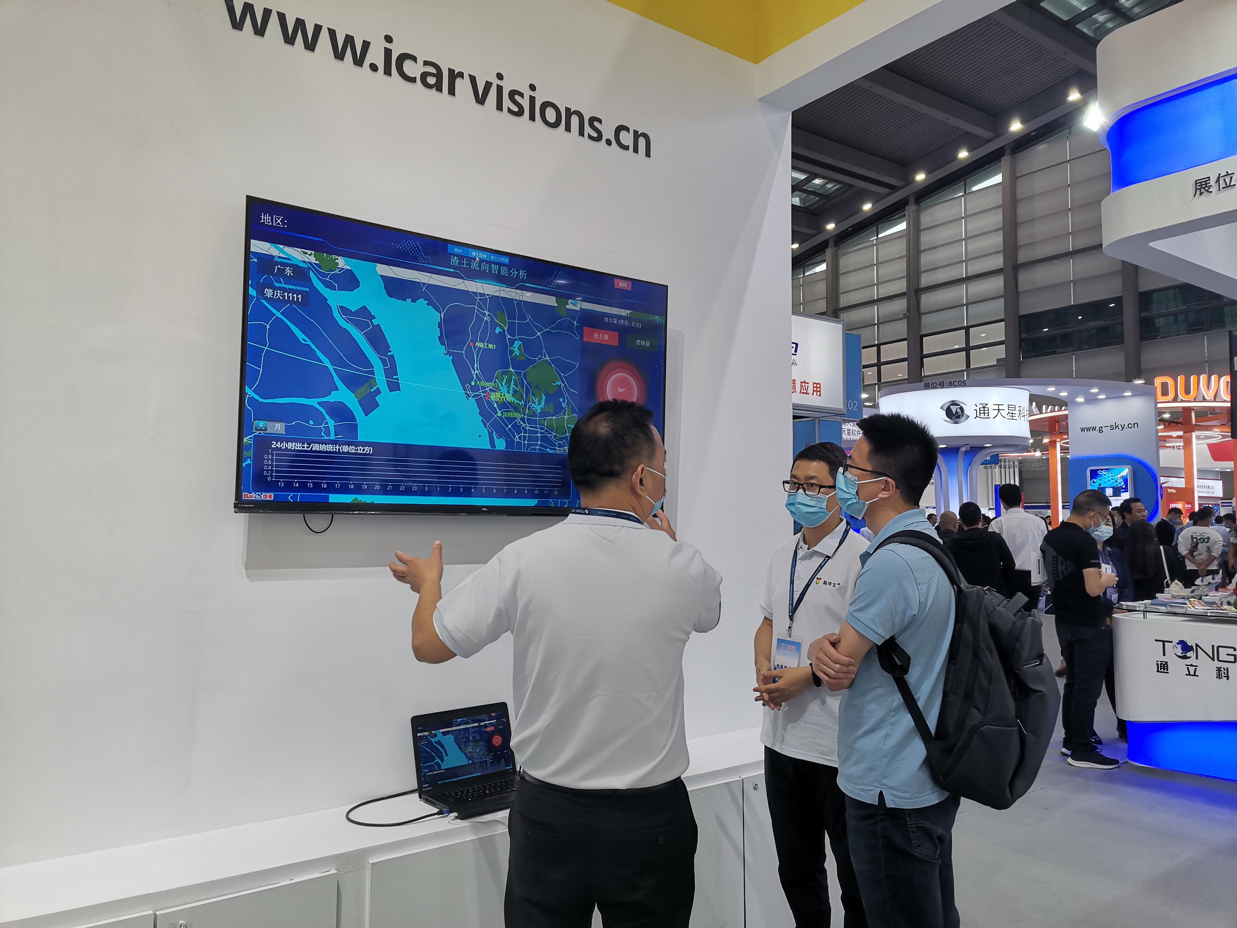 感谢您访问我们在深圳第九届电子信息博览会CITE 2020的展位! 第5张
